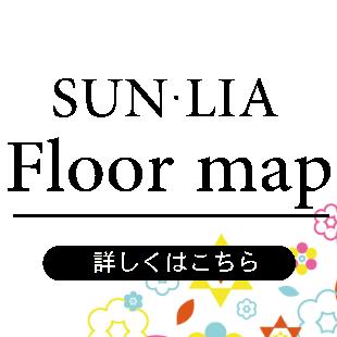 フロアマップのイメージ